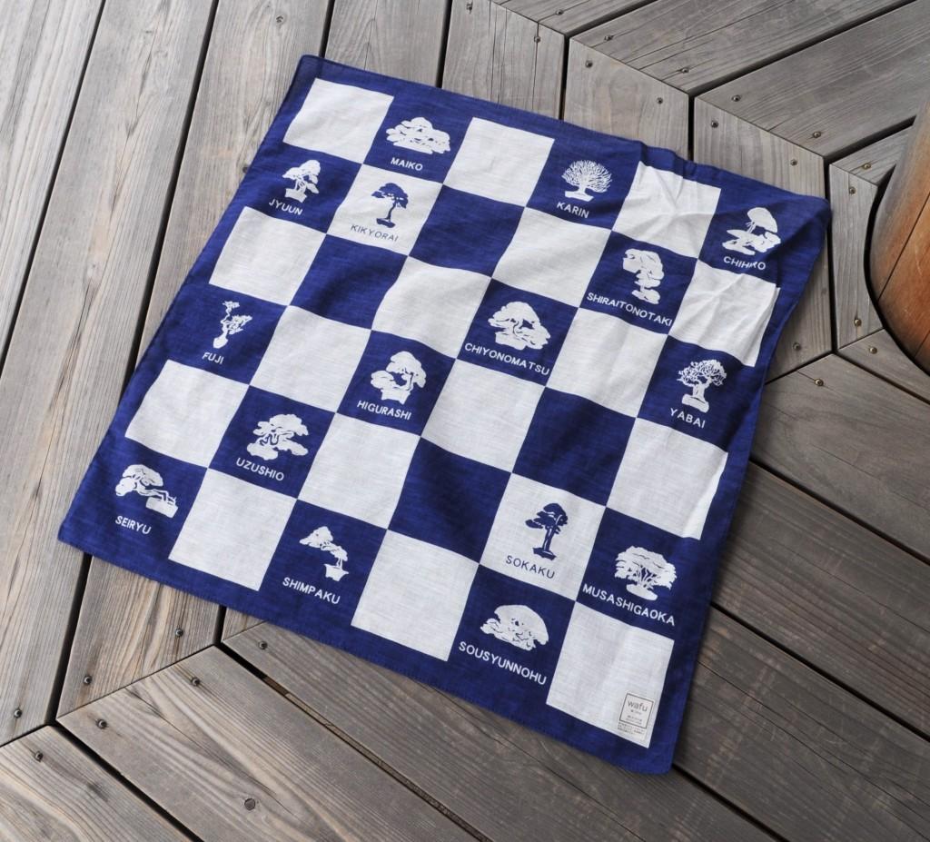 Handkerchief (Kamawanu collaborative item)